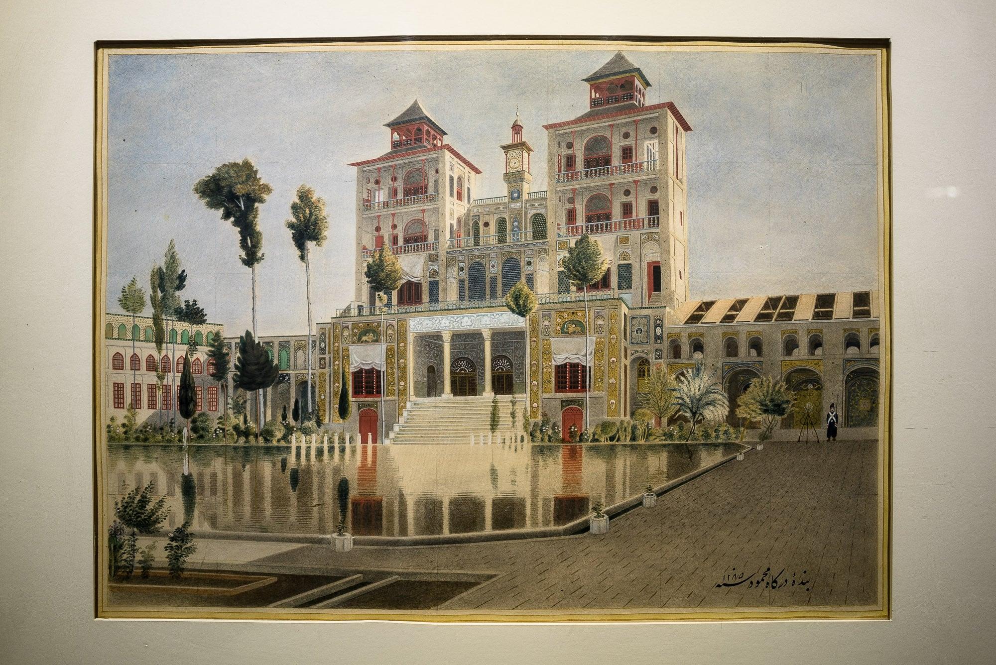 Painting of Golestan Palace Edifice Of The Sun