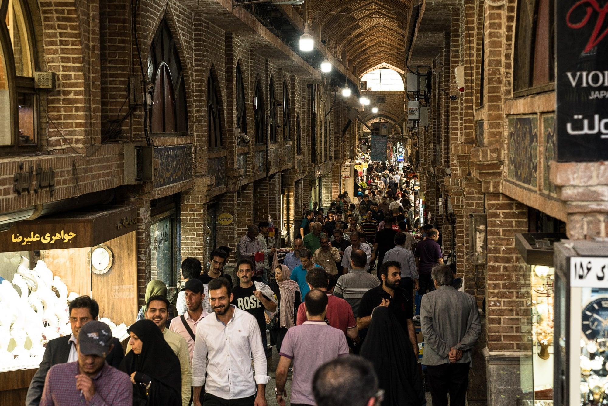 inside Reza Great Bazaar