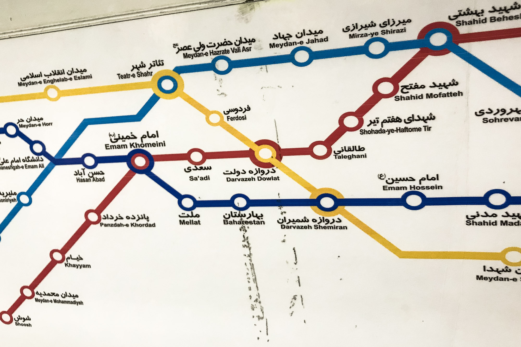 Tehran metro plan