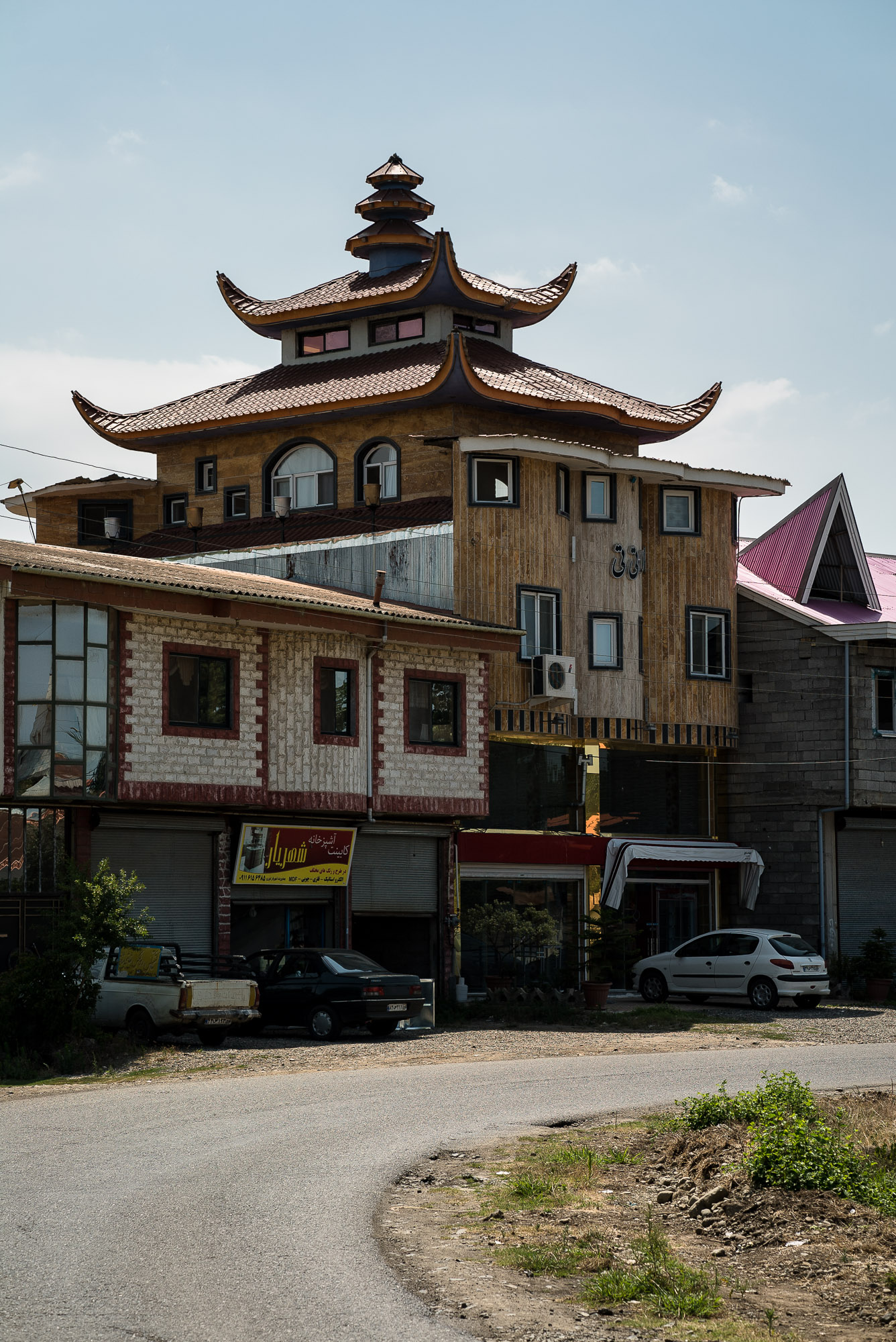 Chinese looking house