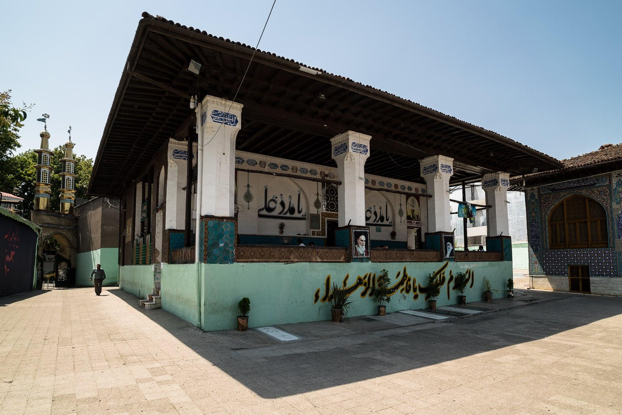 shrine in Lahijan