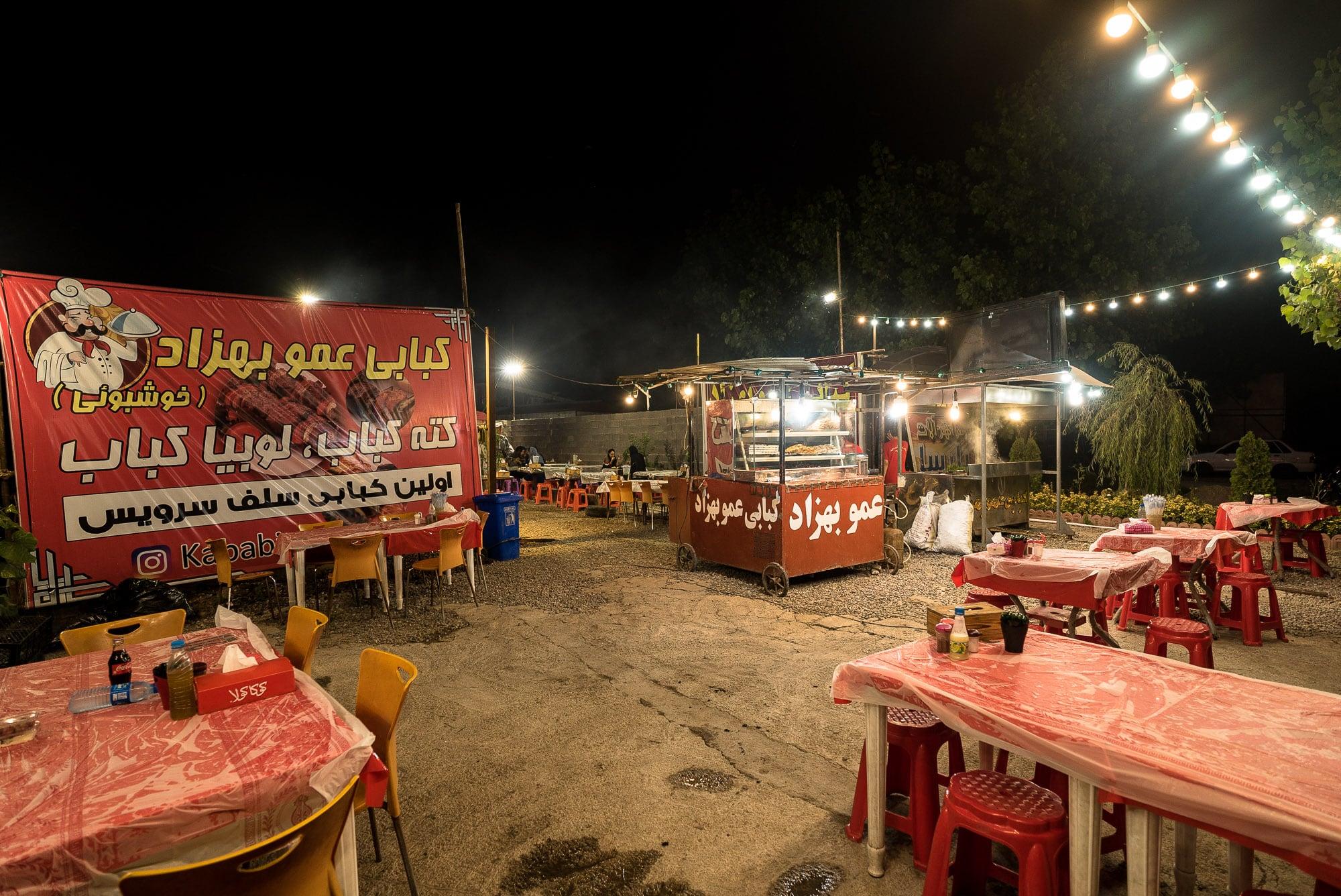 kebab stand near Khomam