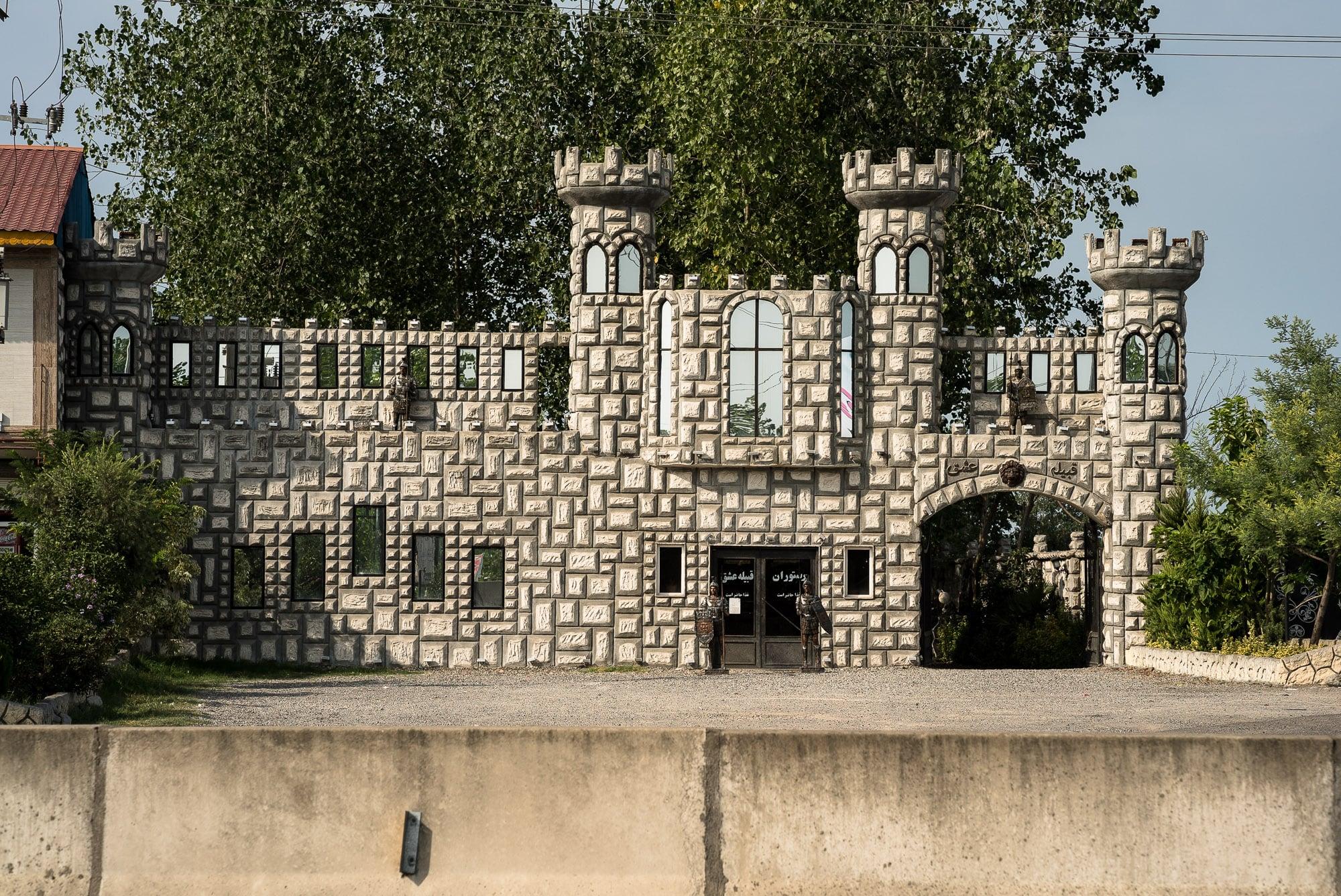castle near Bandar Anzali