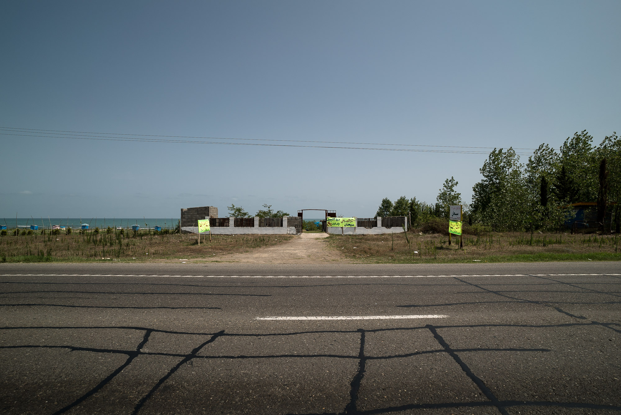 road along the Caspian Sea