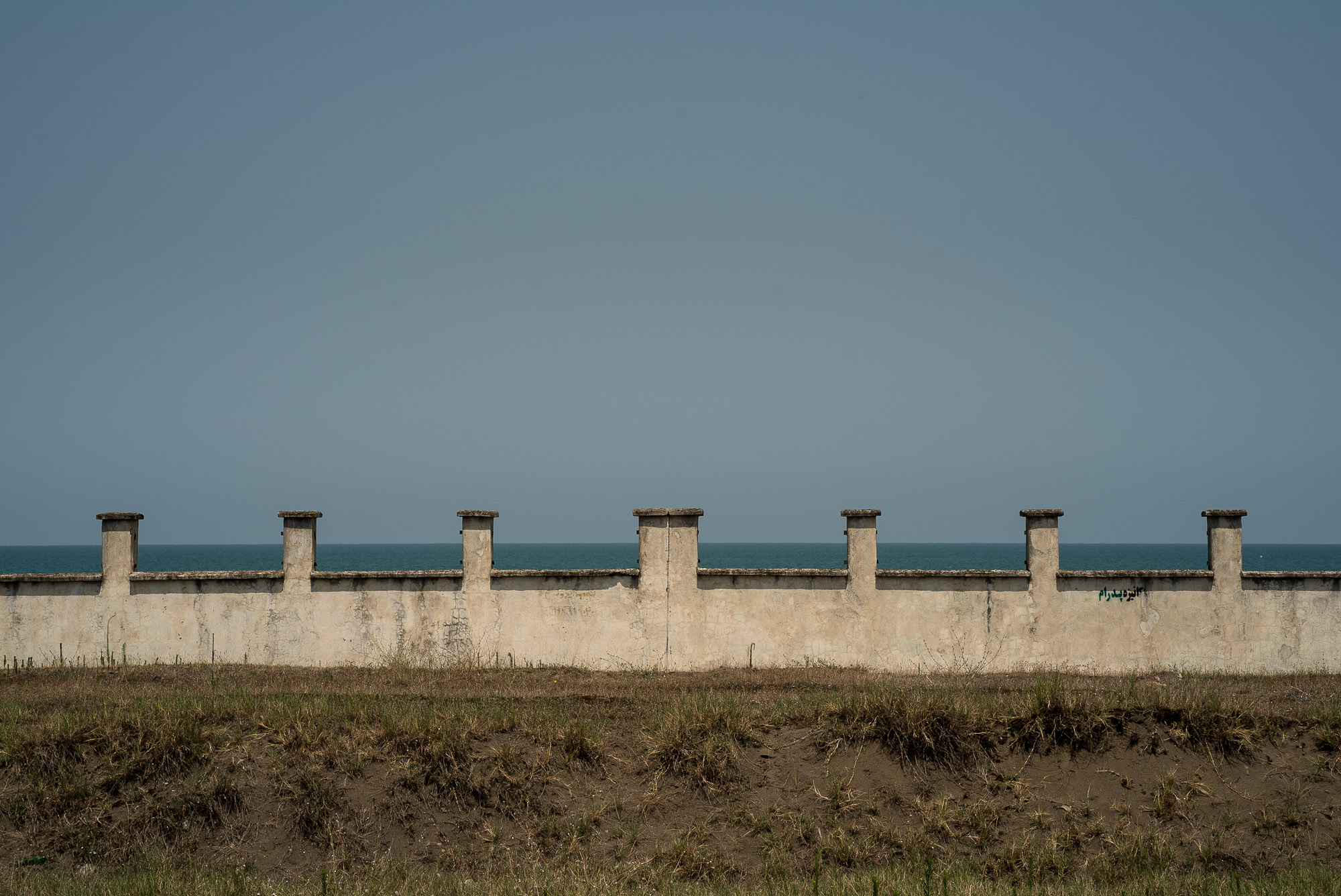 Caspian Sea behind wall