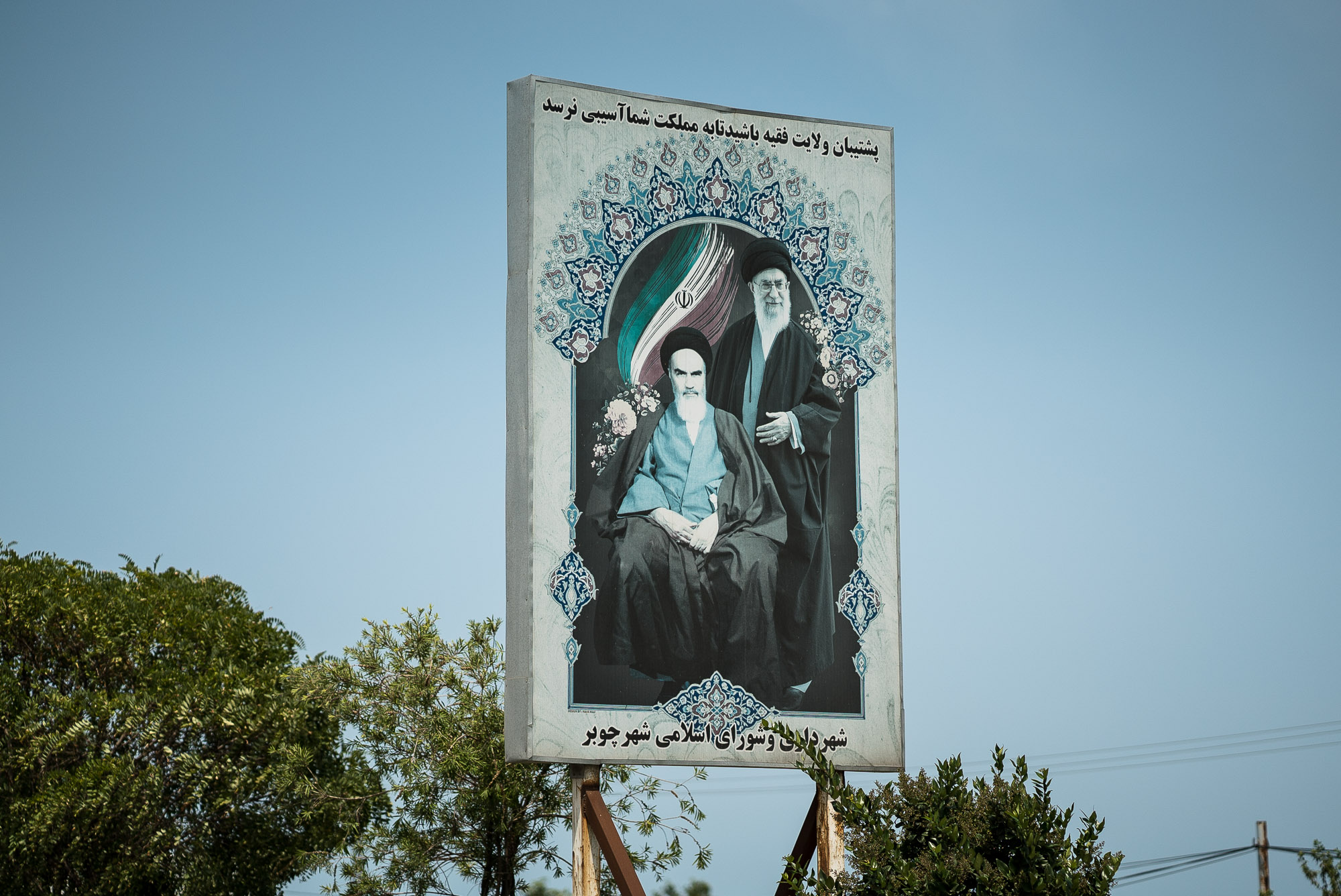 the Ayatollahs