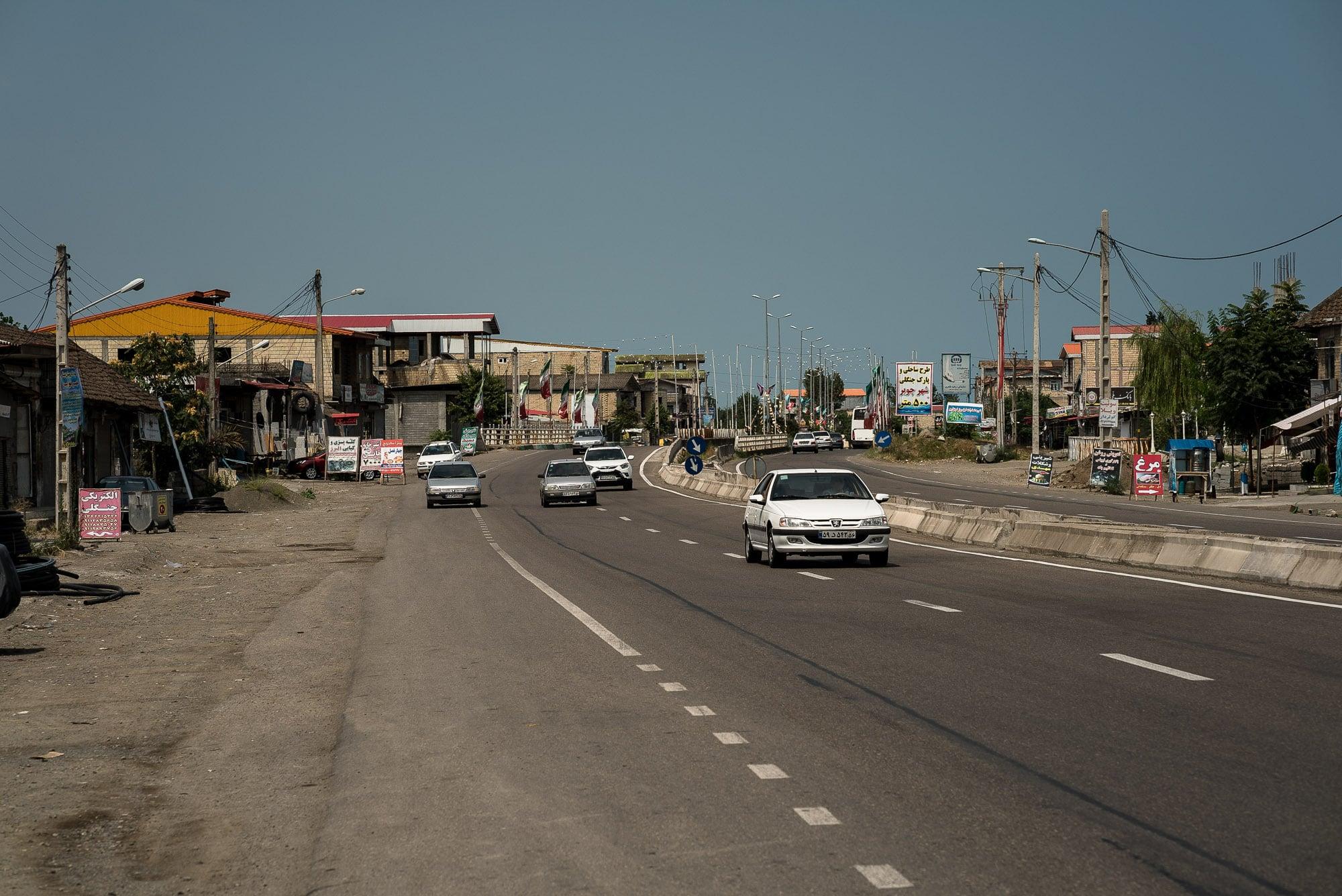 road to the border of Azerbaijan