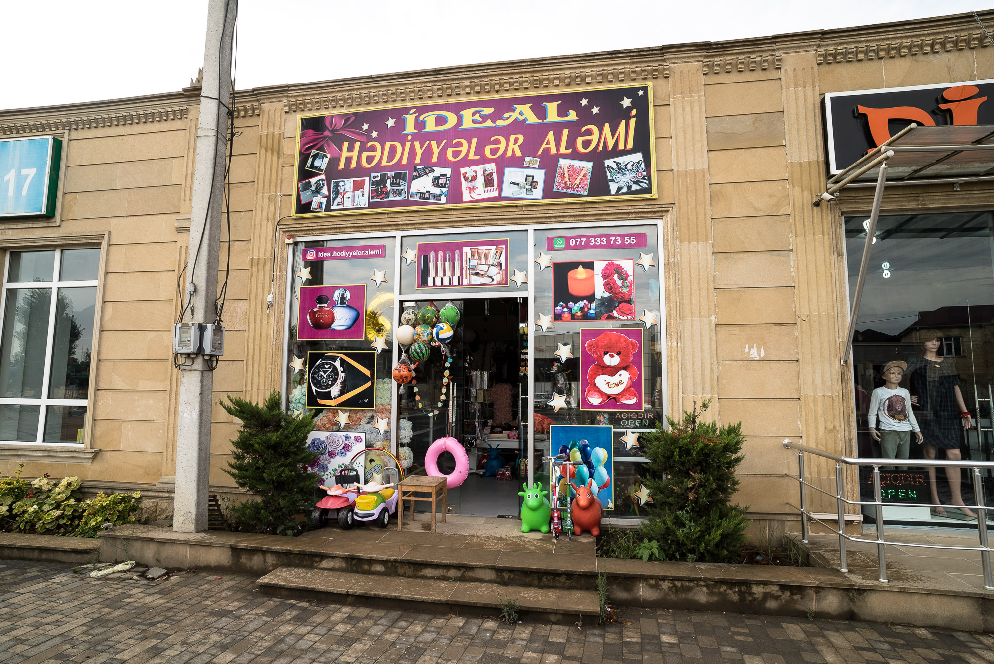 party shop in Masalli