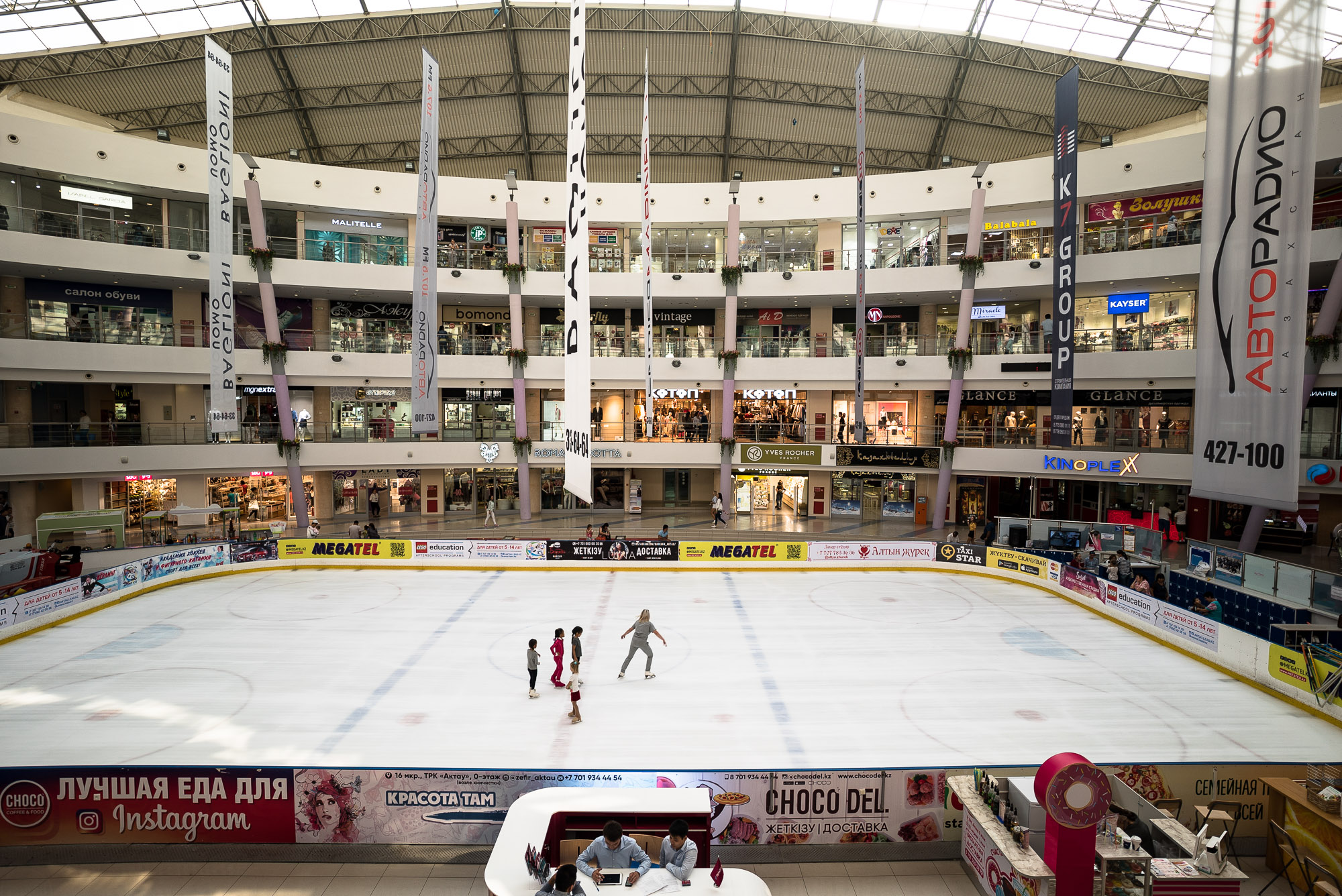 ice rink in Aktau