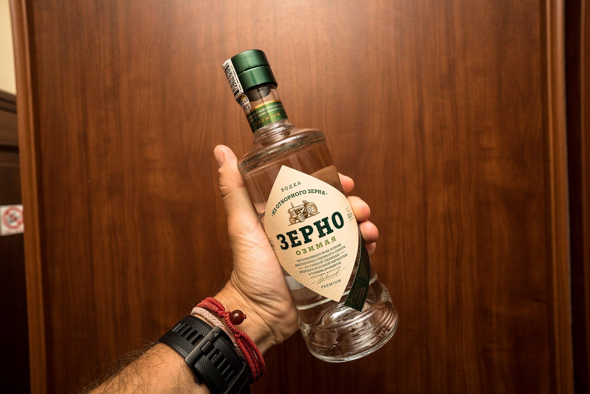 Zerno vodka