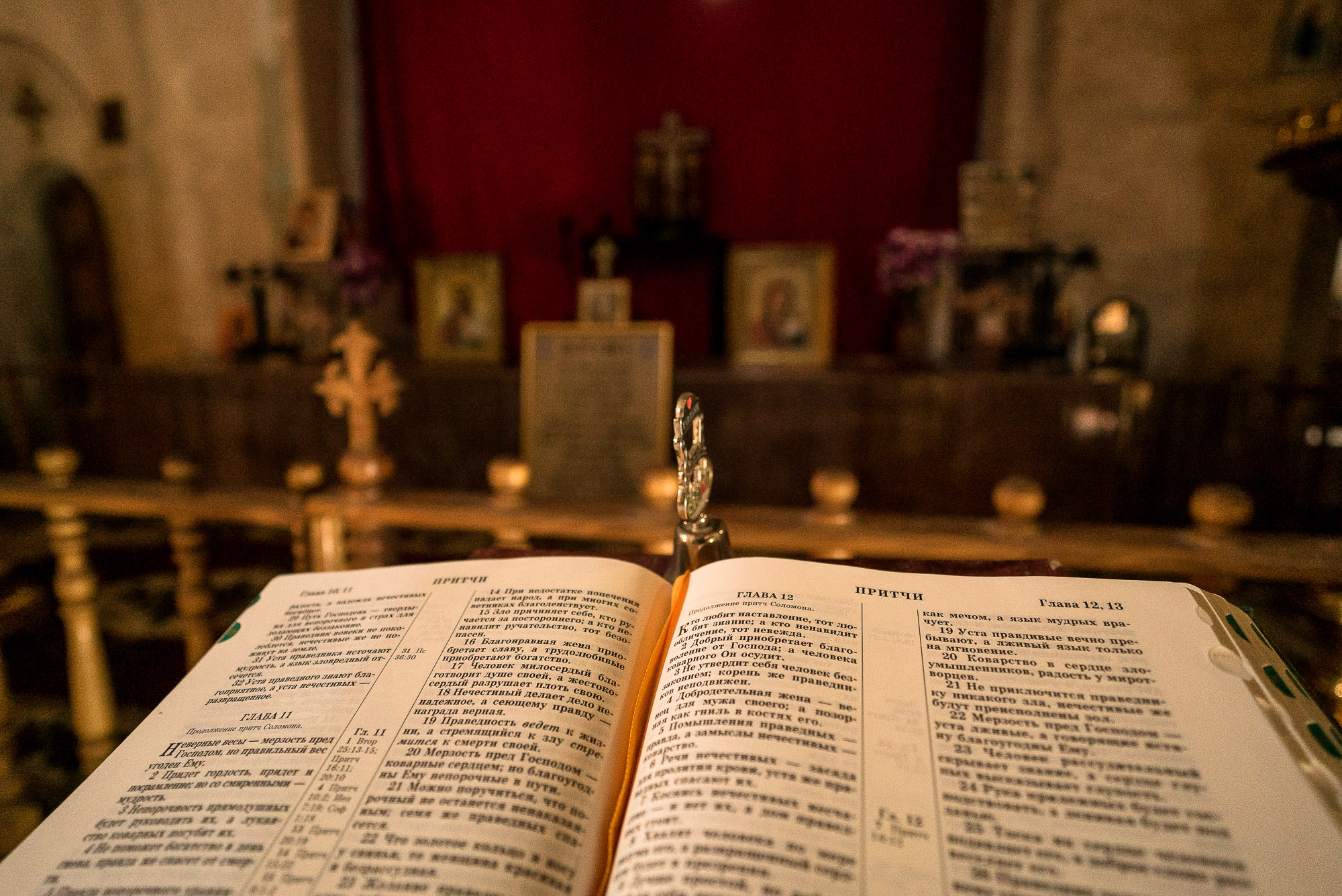 bible in the Alban-Udi Church Chotari