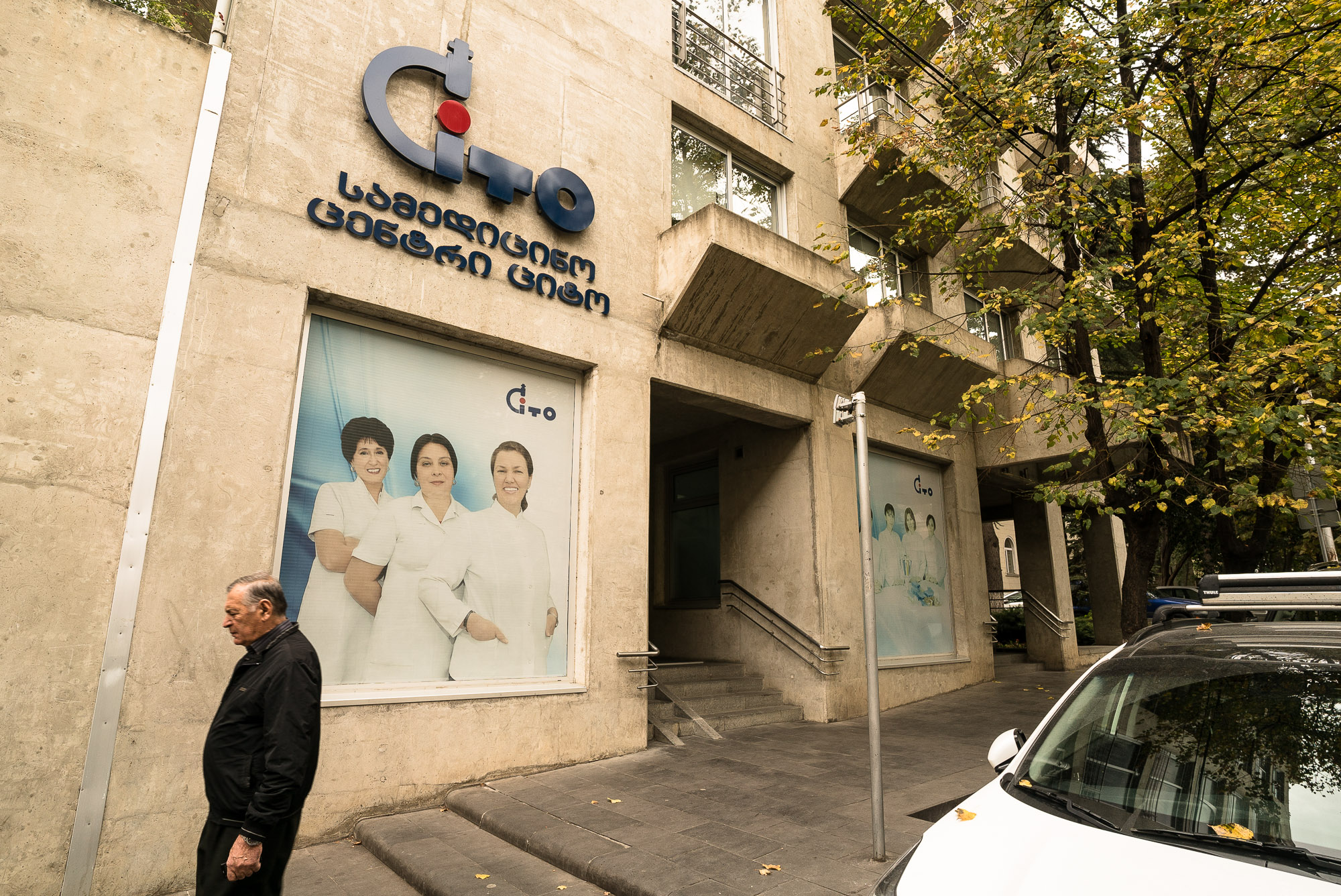 hospital in Tbilisi