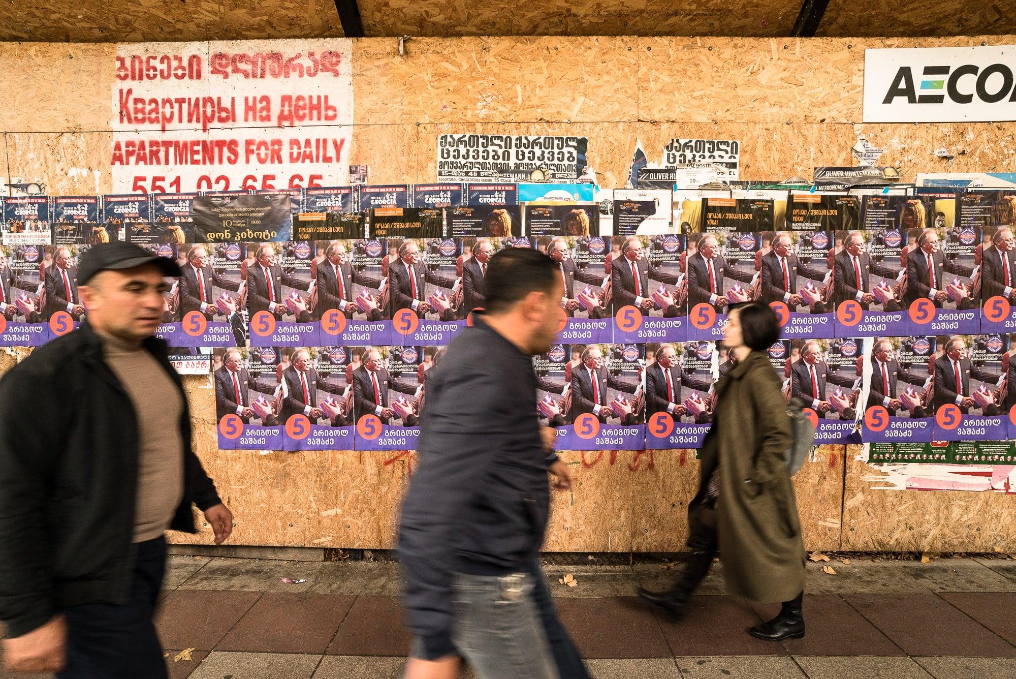 political ads in Tbilisi