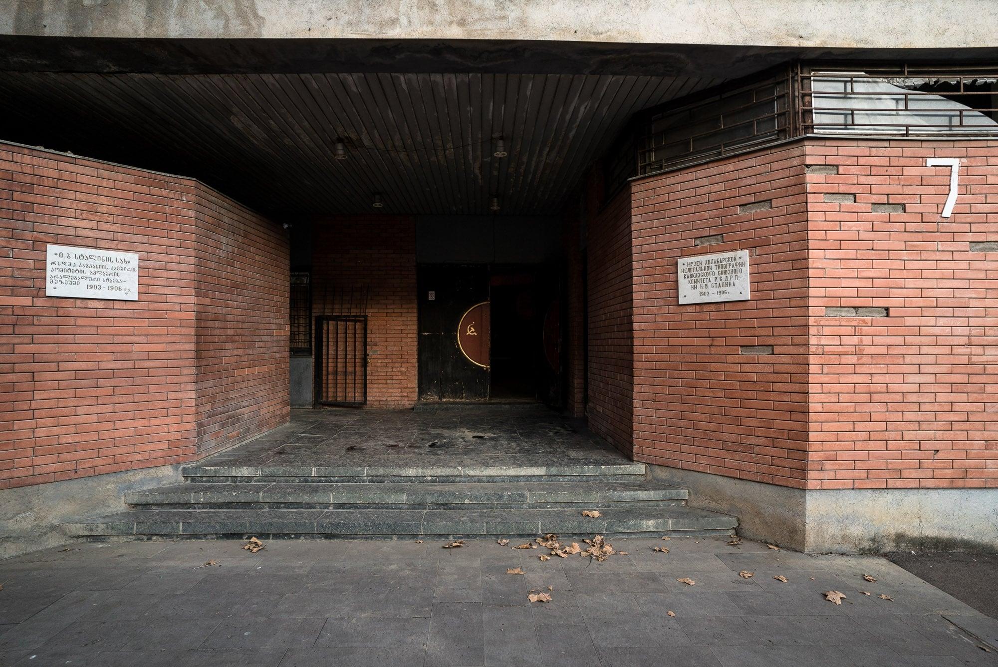 Joseph Stalin Underground Printing Press Museum
