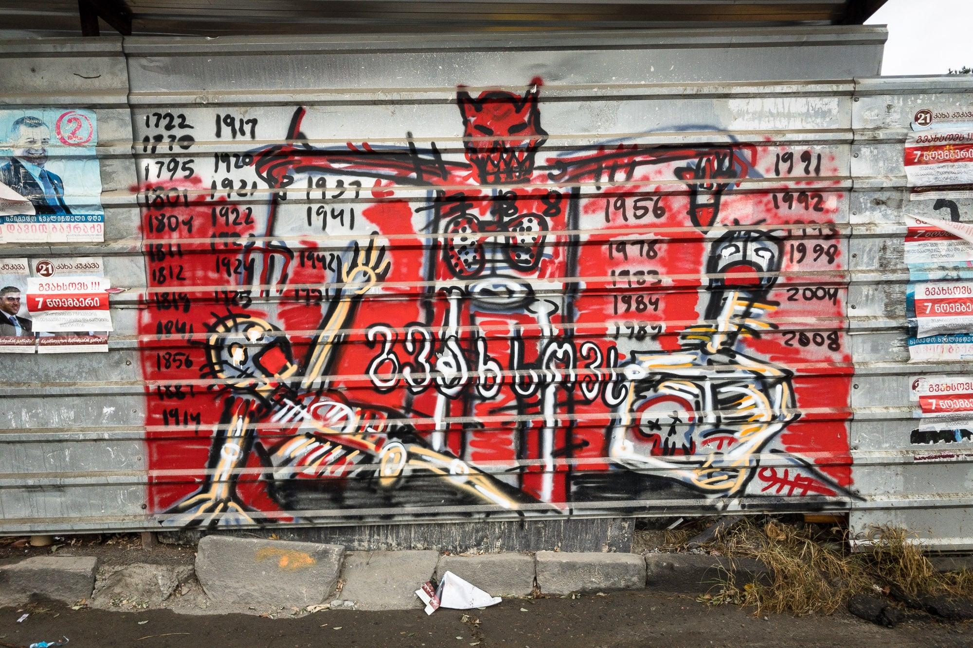 graffito in Tbilisi