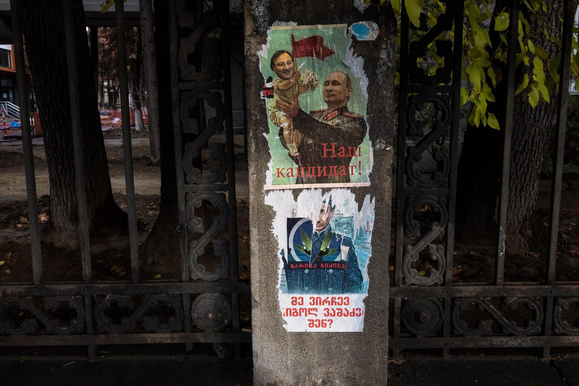 anti-Putin posters in Tbilisi
