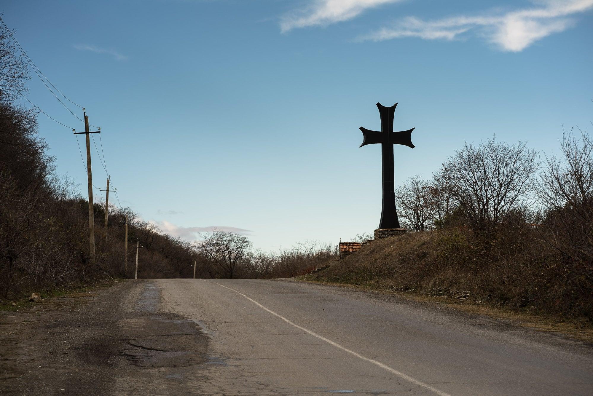 Georgian cross