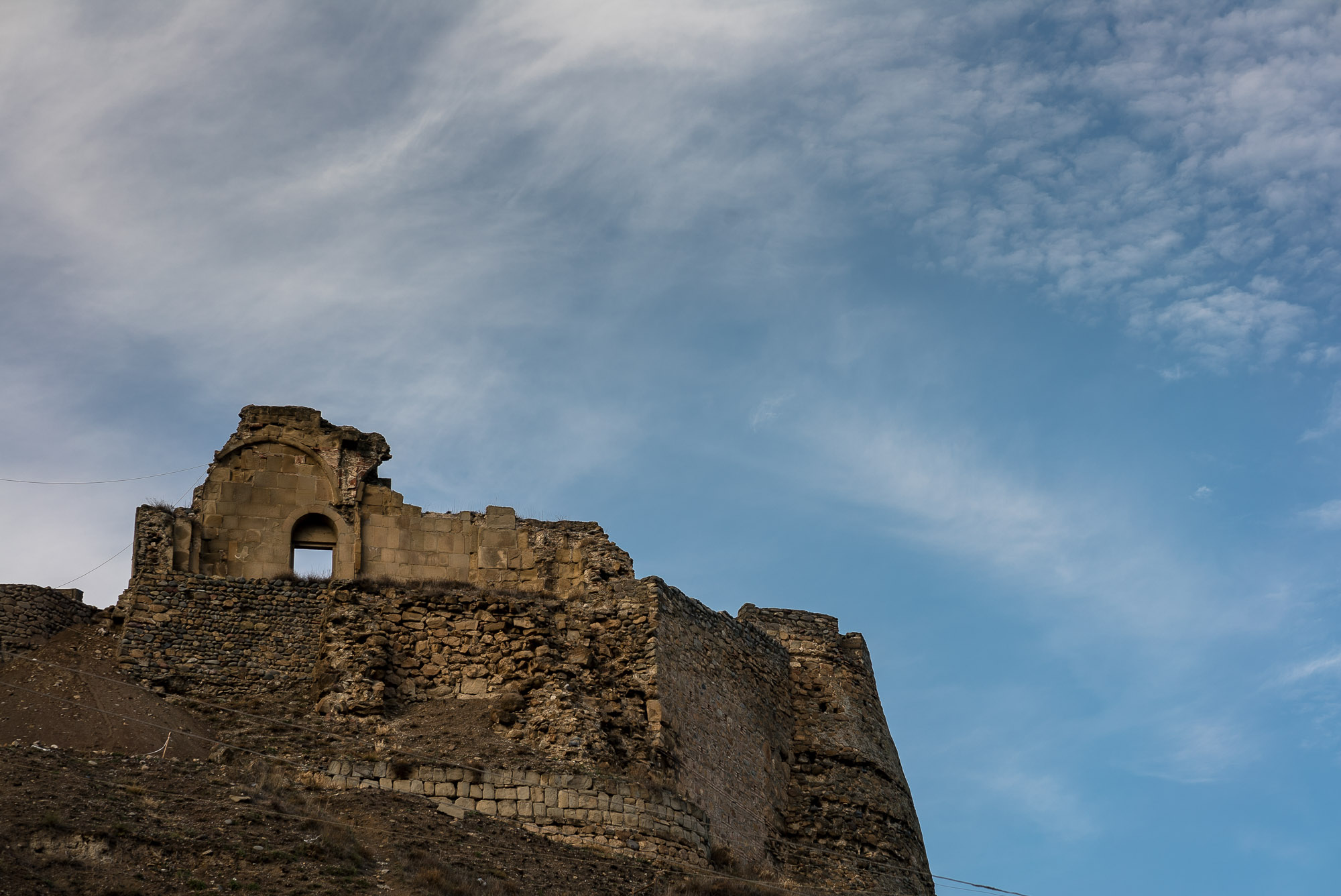 detail of Gori fortress