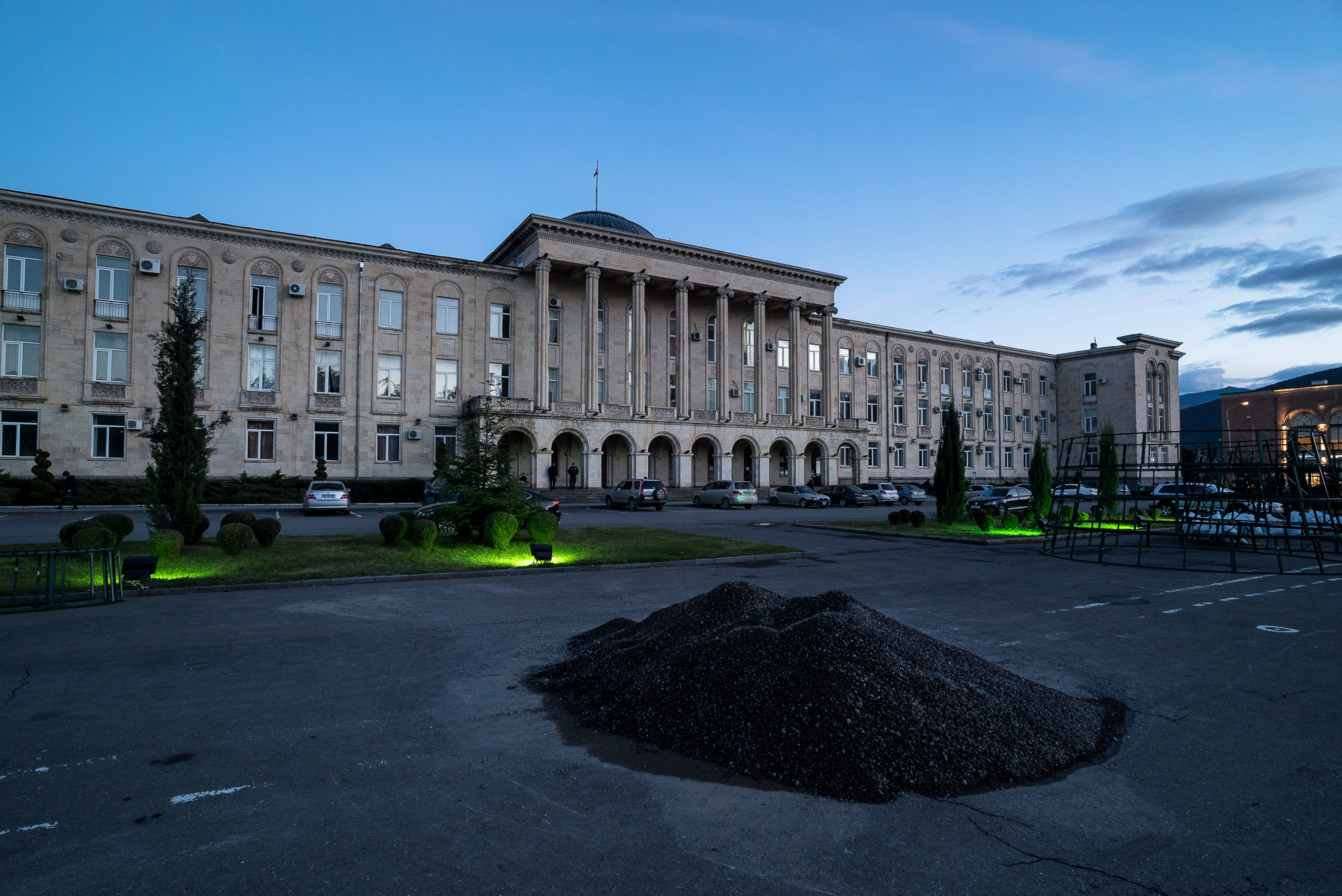 Gori city hall