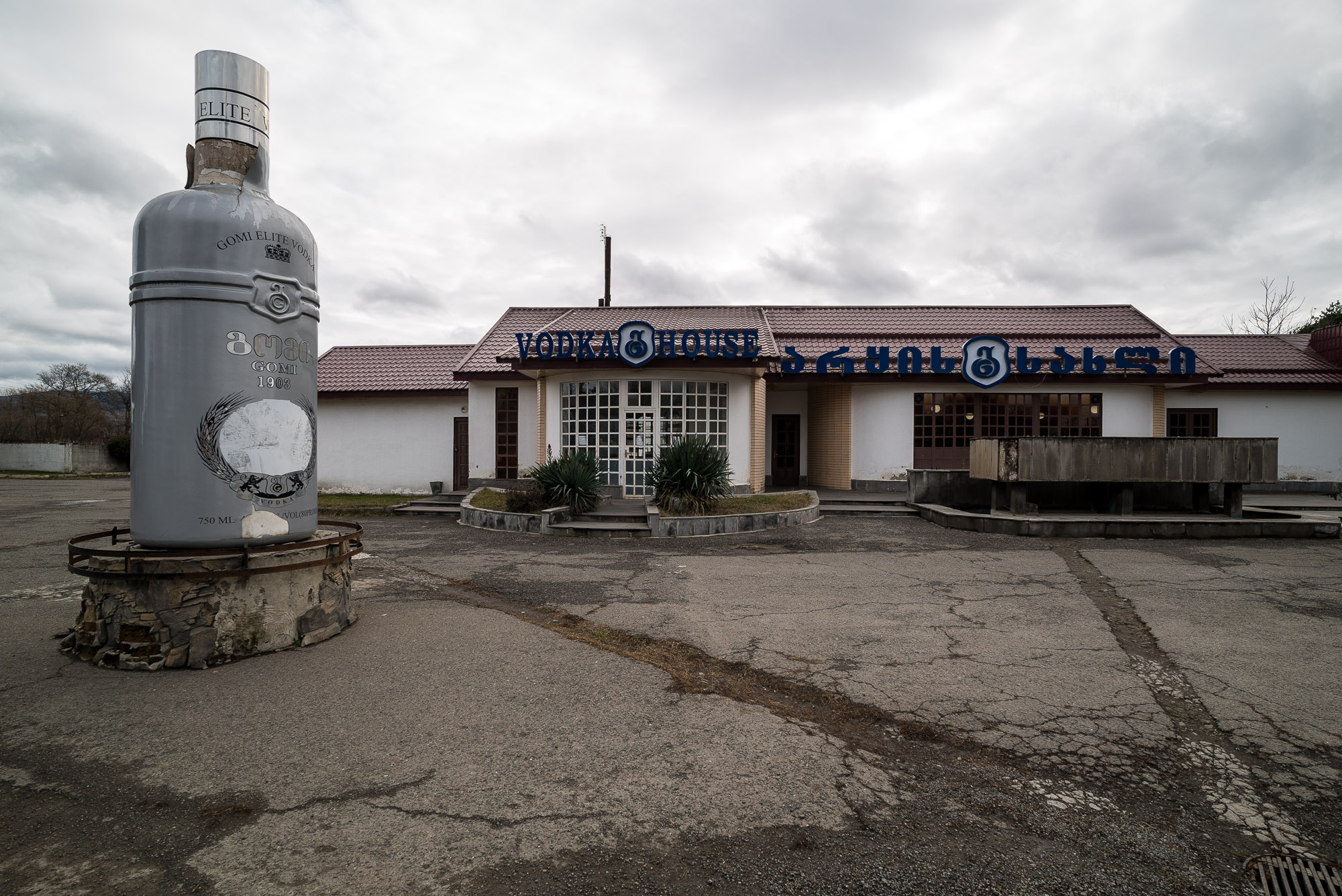 Gomi Vodka House