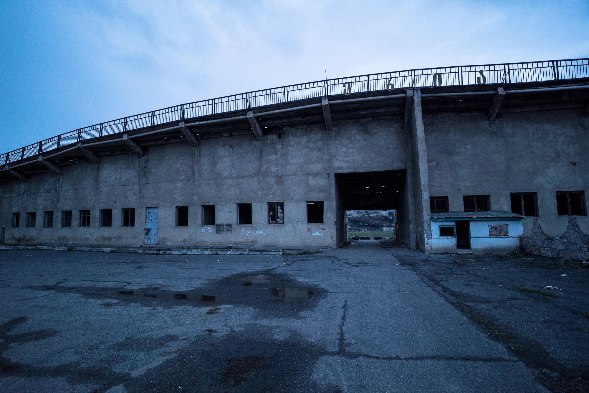 Kashuri stadium