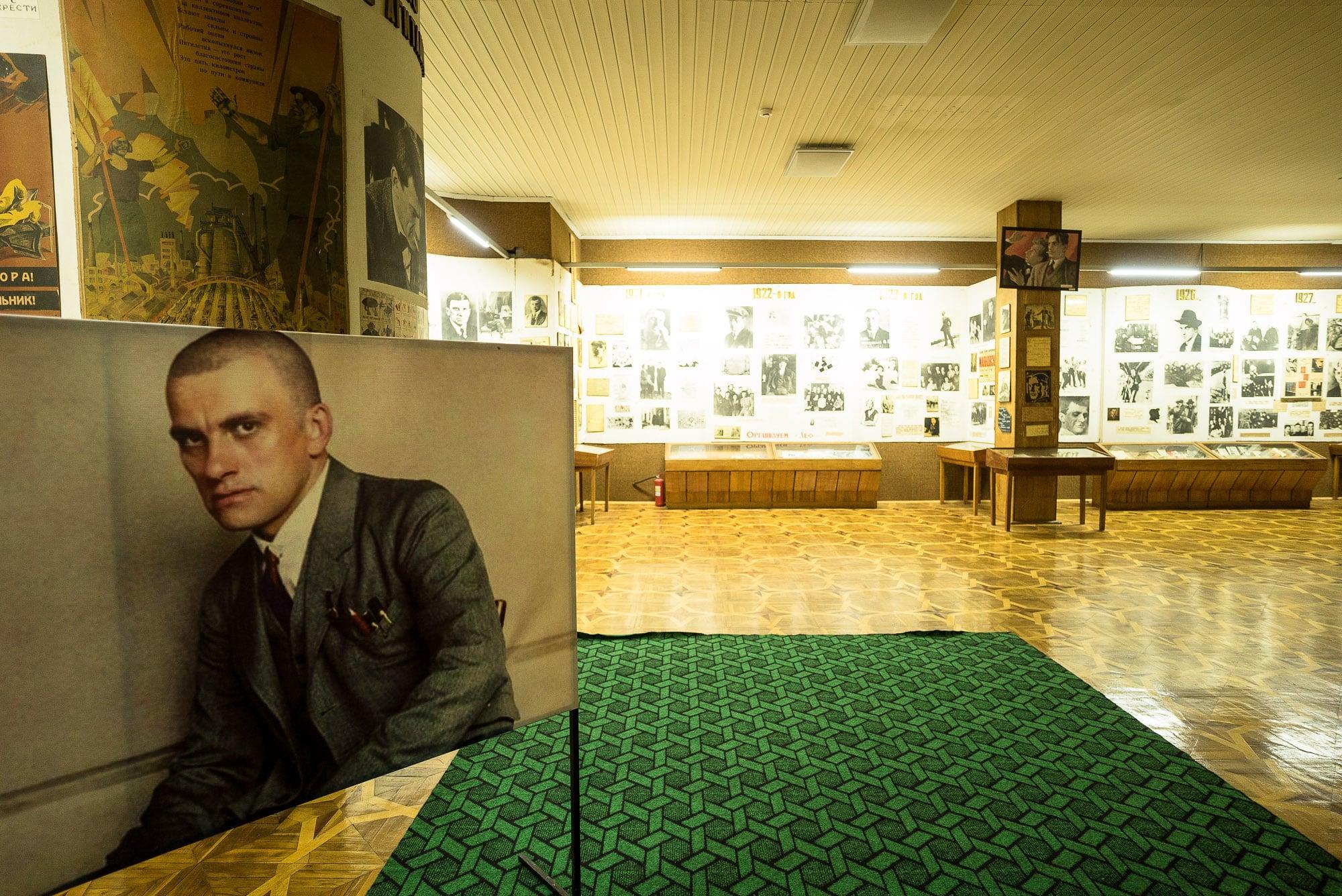 Mayakovsky museum