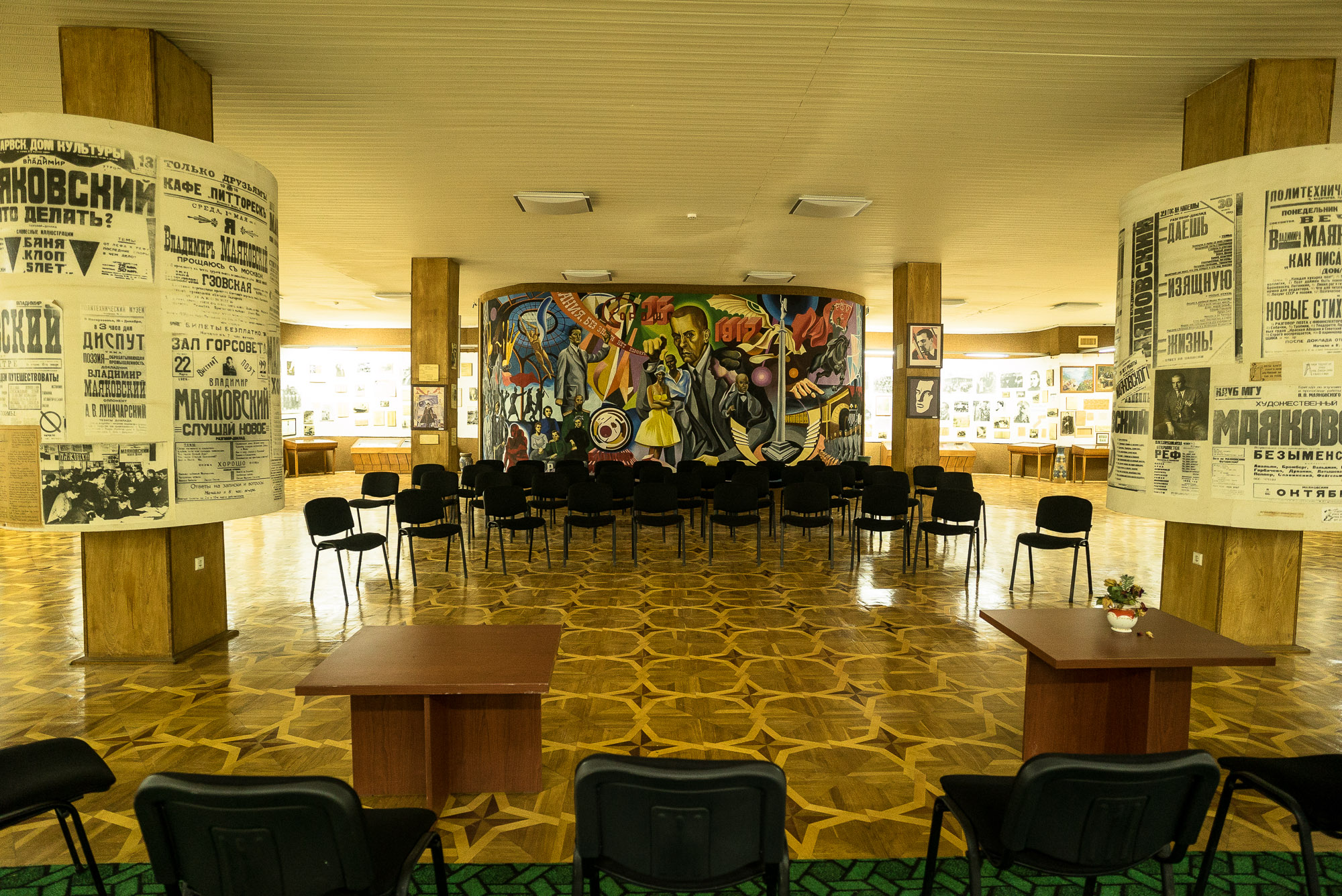 forum inside the Mayakovsky museum