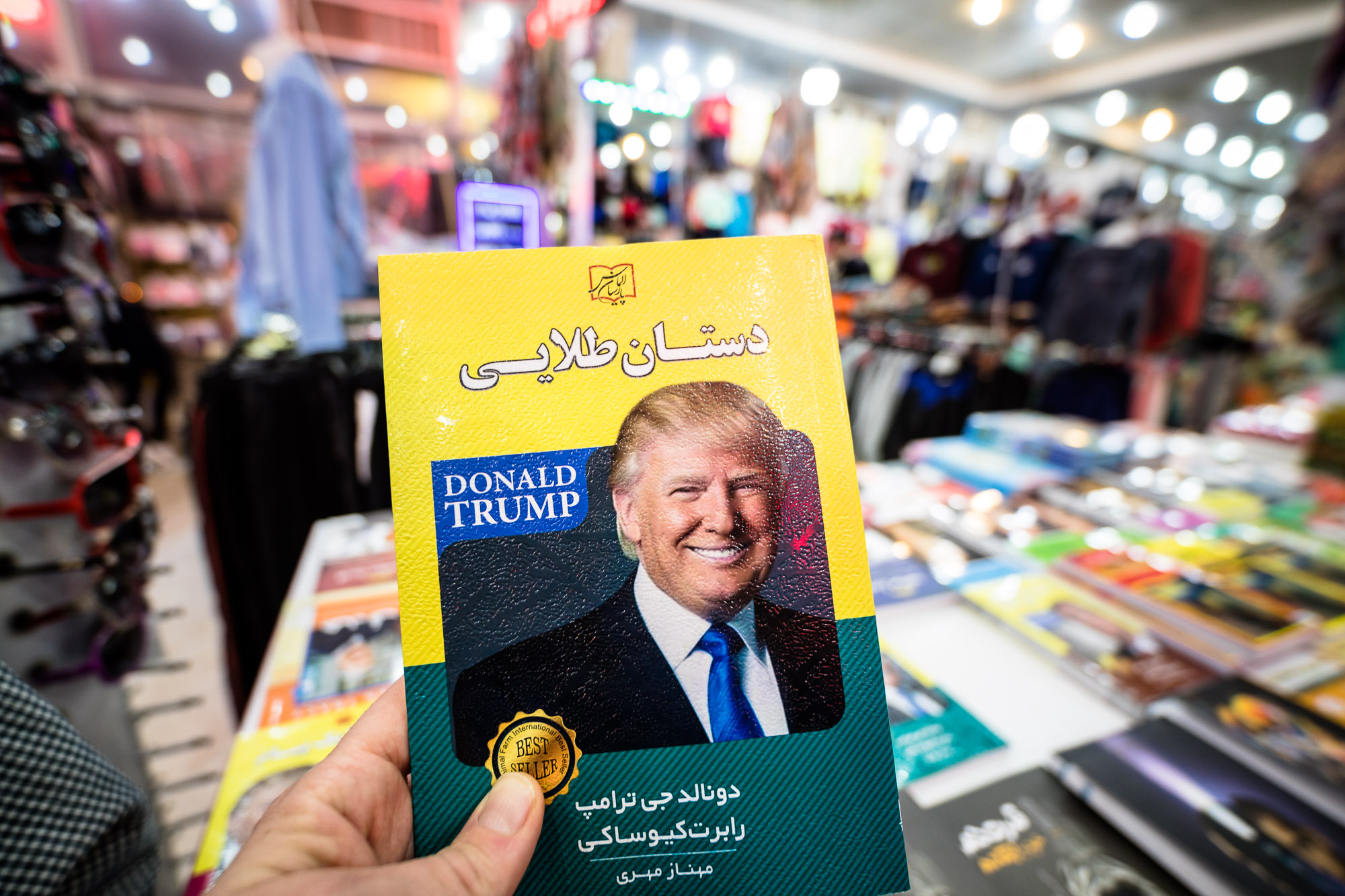 Trump book in Iran