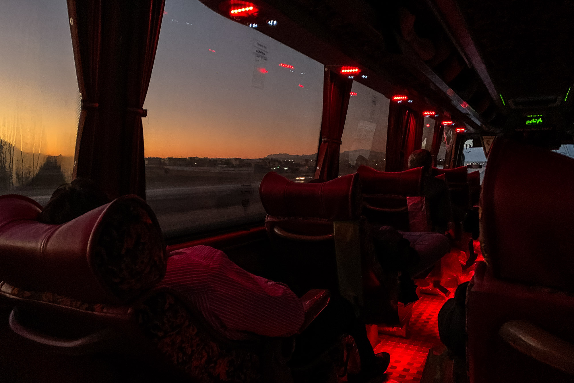 VIP bus in Iran