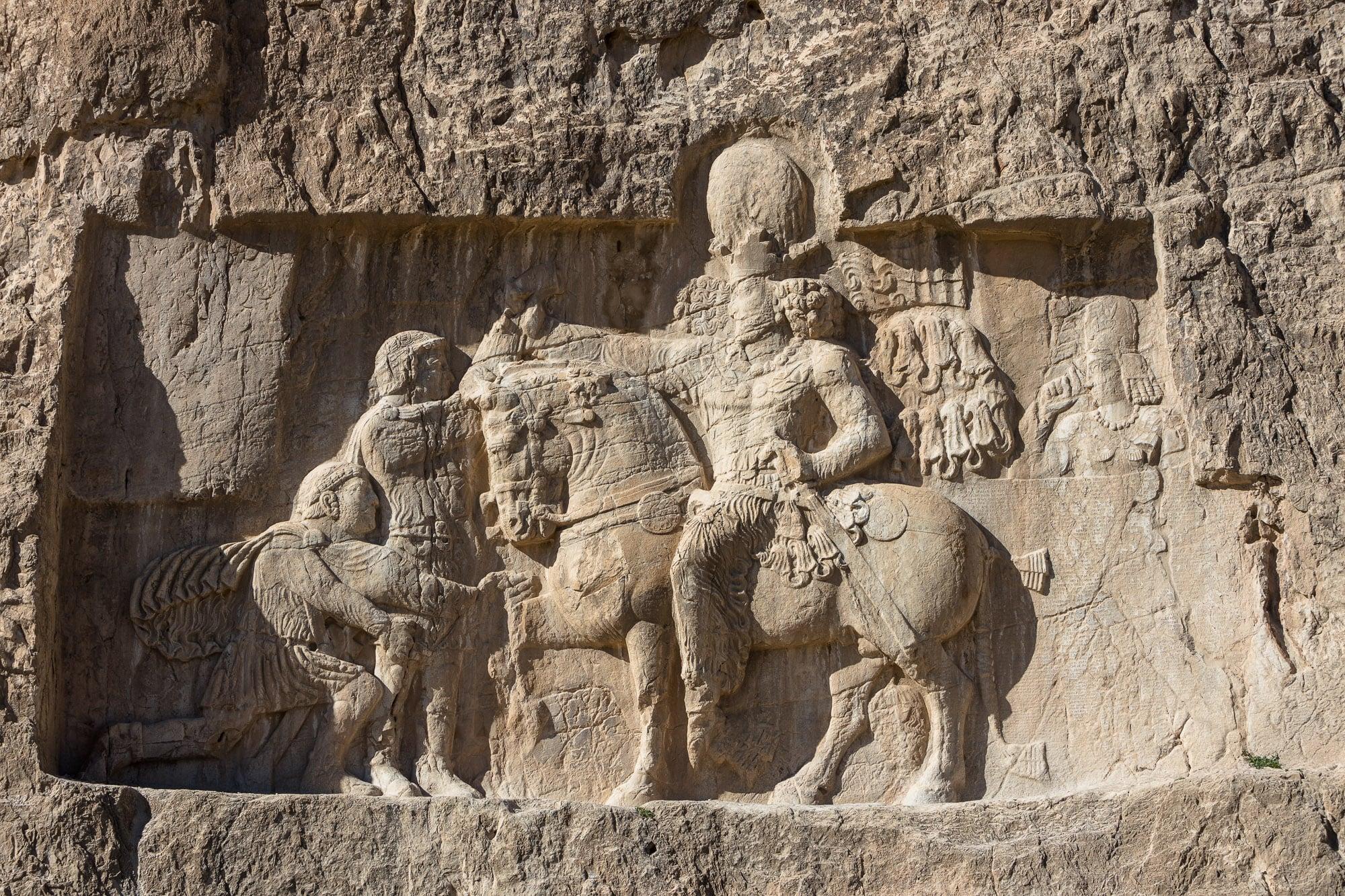 inscription at Naqsh-e Rustam