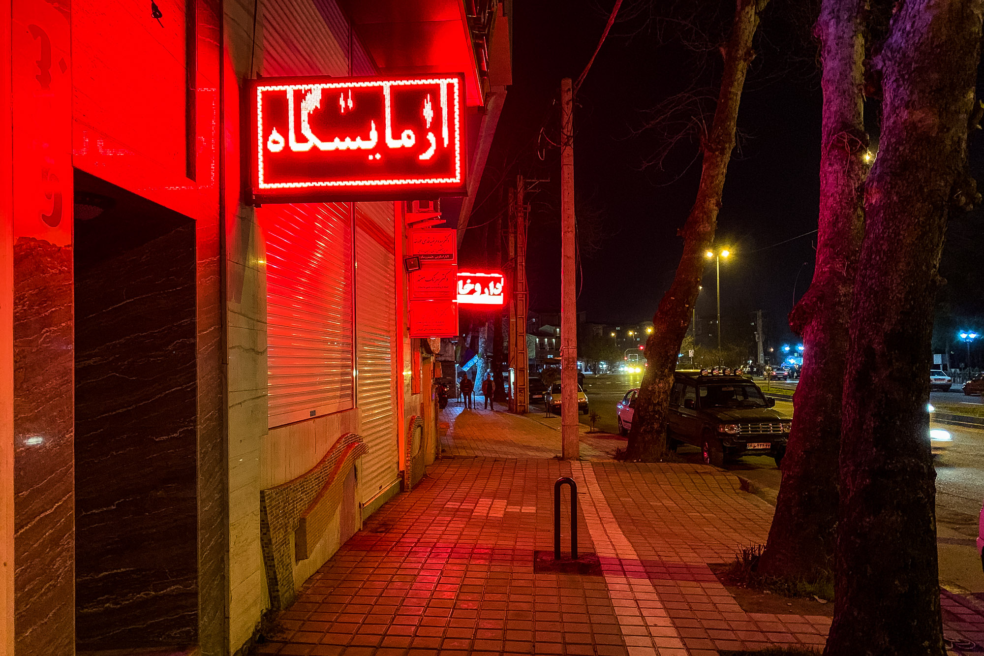 red lights in Rasht