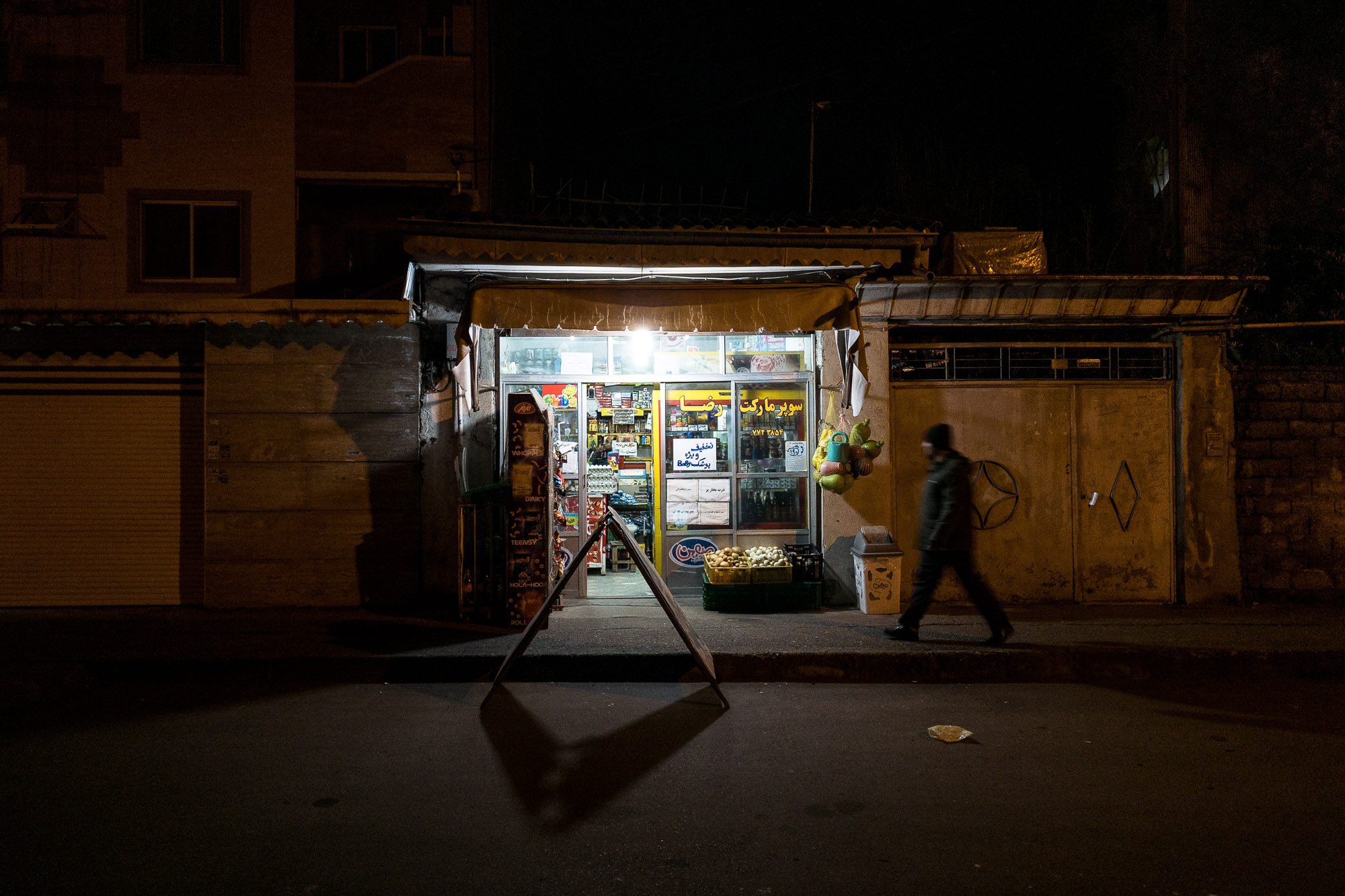 shop at night in Rasht