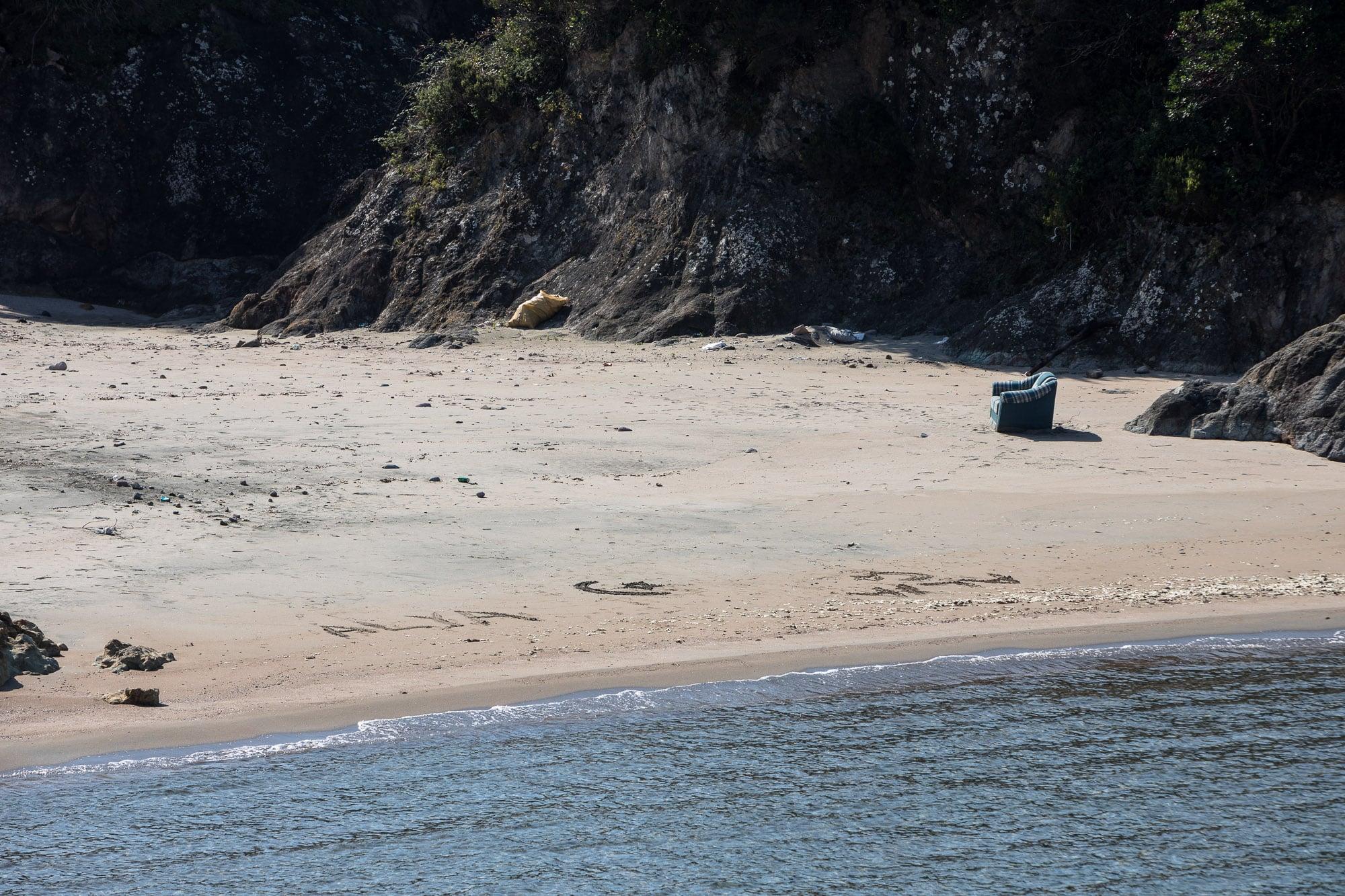 beach with armchair